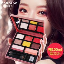 Kaizi LAN eye shadow plate earth color quicksand lazy ins Super fire shiny red pumpkin Color Matte genuine multi-color