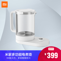 Xiaomi Health Kettle Multi-function Office small tea kettle Rice Home tea fully automatic glass integrated