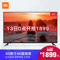 Xiaomi Xiaomi Xiaomi TV 4 C 50 4K Ultra clear Smart Internet LCD TV 49 55