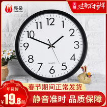 Clock living room creative fashion home wall clock free punch clock modern minimalist bedroom mute electronic quartz clock