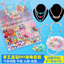 Childrens beaded toys puzzle wear beads amblyopia training diy handmade necklace girl toddler bracelet set