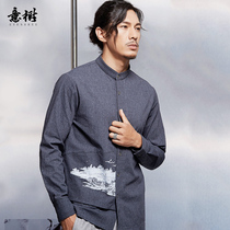 Italy tree original shirt male long sleeve 2019 spring and summer new Chinese style collar shirt loose youth shirt
