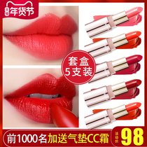 Card Zilan lipstick niche brand female students sample set does not stick Cup Li Jiaqi recommend big genuine