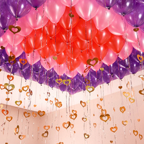 Fei Xun wedding supplies birthday party wedding arrangement proposal Wedding Room Decoration romantic confession balloon package