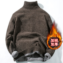 Turtleneck sweater men plus velvet thickening Autumn and winter 2018 new slimming bottom knitted shirt Korean version trend linens