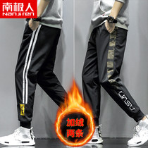 Pants mens casual sports pants 2019 New loose autumn and winter beam feet plus cashmere tooling Korean trend trousers D