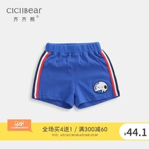 Qi Qi bear boys and girls summer ribbon casual shorts infants baby cartoon stickers embroidered thin beach pants