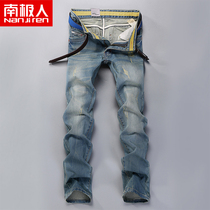 Antarctic jeans mens autumn Tide brand slim casual straight stretch feet Korean version of the loose pants