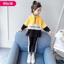 Girls sweater 2019 new Korean version of the autumn style in the long section of the tide loose shirt spring and autumn models in the children's sweater