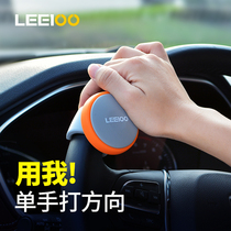Steering wheel power steering Ball Multi-Function metal bearing car steering wheel power ball