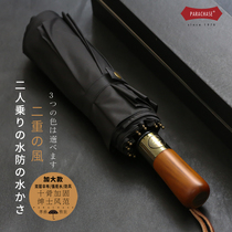 Japanese ten bone double 114cm simple increase wind aluminum double automatic three folding umbrella men and women