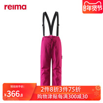 Reima children men and women waterproof wind warm winter cotton pants long strap ski pants 2019 New