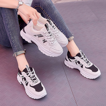 Sports daddy shoes women 2019 autumn new casual running ins small white autumn shoes hundred slot students autumn tide shoes