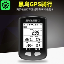 Black Bird code table bicycle Code Table Mountain Road car GPS Chinese wireless luminous waterproof Code Table riding accessories