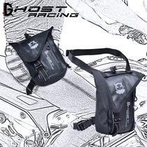 Motorcycle riding convenient leg chartered motorcycle travel multi-functional diagonal package racing waterproof bag outdoor leisure pockets
