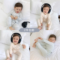 Chen Chen mom boy children's pajamas Fall Home service suits 1-5 years old male baby long-sleeved striped two-piece suit