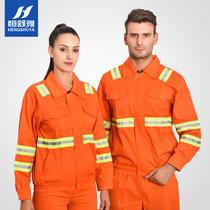 Reflective strip overalls suit male spring and autumn sanitation cleaning tooling cleaners road maintenance workwear wear
