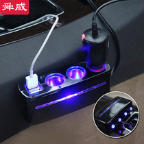 Cigarette lighter a drag three car multi-function adapter multi-purpose Plug Power Distribution conversion socket car charger
