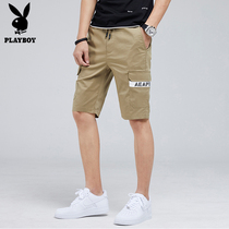 Playboy men's shorts Summer 5 five pants seven points big pants tide summer tooling casual loose pants
