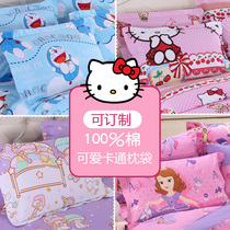 Love home textile special cotton printed cartoon pillowcase cotton pillow bag pillow protective cover multi-flower type optional