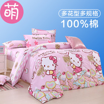 Cotton cartoon four-piece cotton student Princess girl boy pig three-piece bed linen bed linen