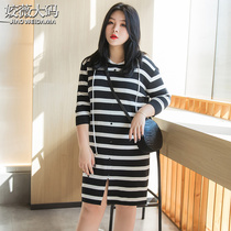 Large size fat mm autumn women 2019 new style spring fat girl wear waist was thin dress temperament