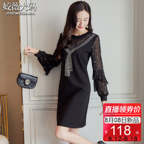 Large size women's autumn 2019 early autumn new fat mm loose fat ocean age was thin mesh dress