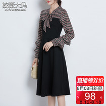 Large size women's fat mm2019 autumn net red early autumn new knit was thin in the long section of foreign fat mm dress