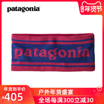 Patagonia Patagonia Lined Knit Headband turban 28760