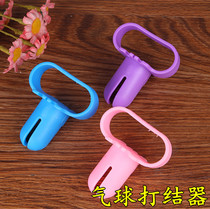 Balloon Knotter tied balloon tool wedding birthday party decorations arrangement latex balloon easily tied knot