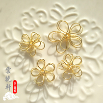 Yunan Xuan about 22mm 15mm copper wire five flower handmade DIY antique accessories