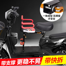 Electric motorcycle child seat front pedals battery car baby chair bike child seat chair safety