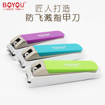 Bo Friends large Jin Bo Friends nail clippers nail clippers single large household adult nail clippers file