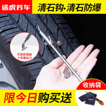 Car tire stone cleaning tools multi-function car tire Stone hook to pull the stone to buckle pick and remove the stone