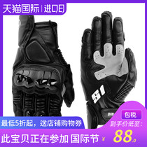 Winter motorcycle gloves men and women leather warm road racing fall-resistant four seasons off-road motorcycle touch-screen gloves