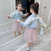 Girls set 2020 new foreign children's clothing children's dress girl denim jacket skirt two sets of spring