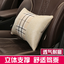 Car lumbar support waist memory cotton cushion lumbar cushion four seasons waist neck support head pillow car interior decoration