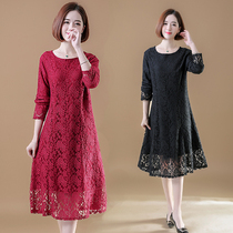Plus size womens 2020 new spring lace dress in the long section of fat sister age reduction thin bottom skirt