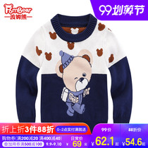 Bohm bear 2019 spring and autumn new Korean cartoon childrens baby Bear long sleeve hedging boy sweater children