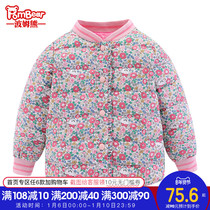 Bohum bear autumn and winter 2019 New Girl full print pattern 90 white duck down light warm children down jacket liner