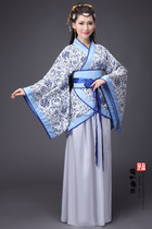 d0aeb7875 Costume costume fairy classical dance dance costume blue and white  porcelain costumes classical dance clothes hanfu