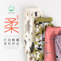 Children's qiuku cotton single baby pajamas spring and autumn thin section pants girls leggings Cotton Boys cotton pants