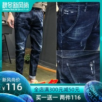 Summer Tide brand jeans men straight casual slim Korean trend stretch men fall feet long pants tide