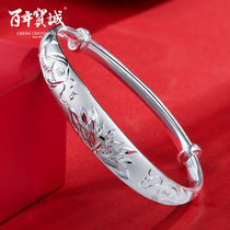 Centennial Baocheng 999 pure silver bracelet female pisces play lotus walk horse ring foot silver bracelet national wind jewelry send mother