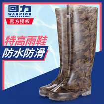 Pull back Rain Boots mens camouflage water shoes outdoor rain boots high tube in the tube sets of shoes work shoes outdoor waterproof shoes men