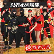 Naruto cosplay costume men and women Halloween adult masquerade ninja costume cos Naruto costume