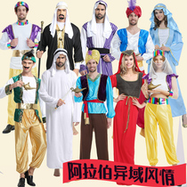 Halloween Arab Aladdin Costume Adult Men and Women Middle Eastern Dubai Princess Ball Dress Dress Shepherd