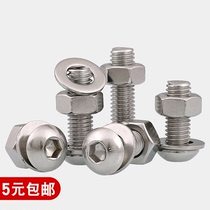 8mm 304 stainless steel round head Hexagon screw nut set combination screw Daquan screw M8 * 10-100