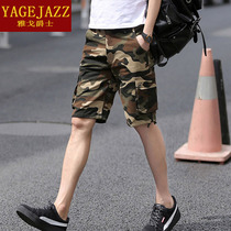 Summer camouflage pants mens shorts summer casual 7 pants mens cotton pants tooling five pants multi-pocket