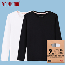 Solid color long-sleeved T-shirt mens 2019 spring and autumn models Black bottoming shirt student Tide brand cotton round neck autumn shirt